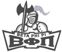 Beta Phi Pi knight w/ banner