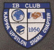 KUS Sigma Beta club, originally designed by University Apparel